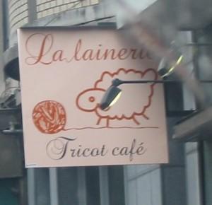 Strickcafe in Belgien