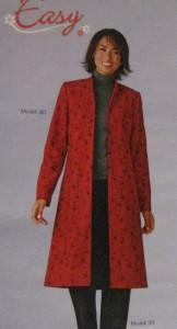 Mantel Meine Nähmode
