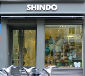 Fassade von shindo
